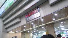 Moko_file_002_4